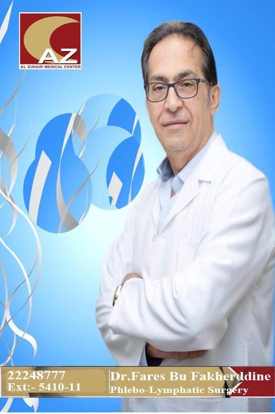 Dr.Fares Fakhreddin