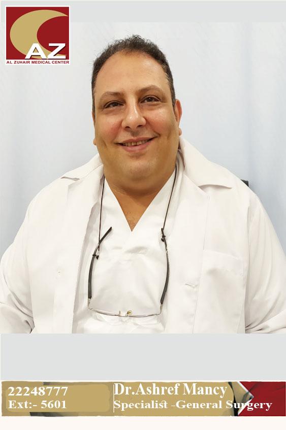 Dr.Ashref Mancy