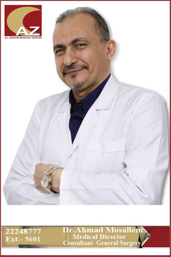 Dr. Ahmad Mosallem