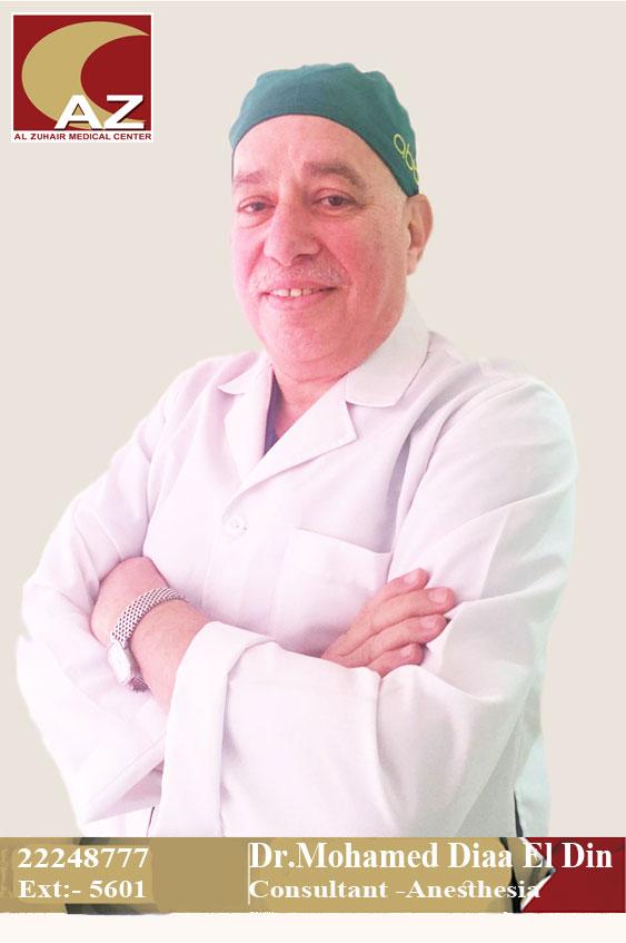 Dr.Mohamed Diaa